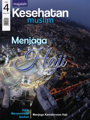 Menjaga Haji