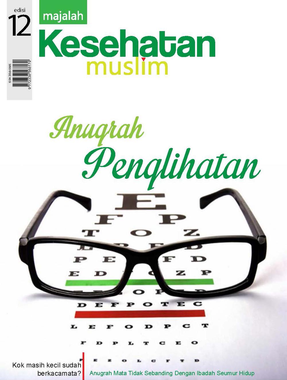 Anugrah Penglihatan